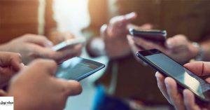 فعال سازی ژیروسکوب تلفن همراه